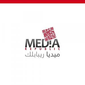 Mediarepublic Website
